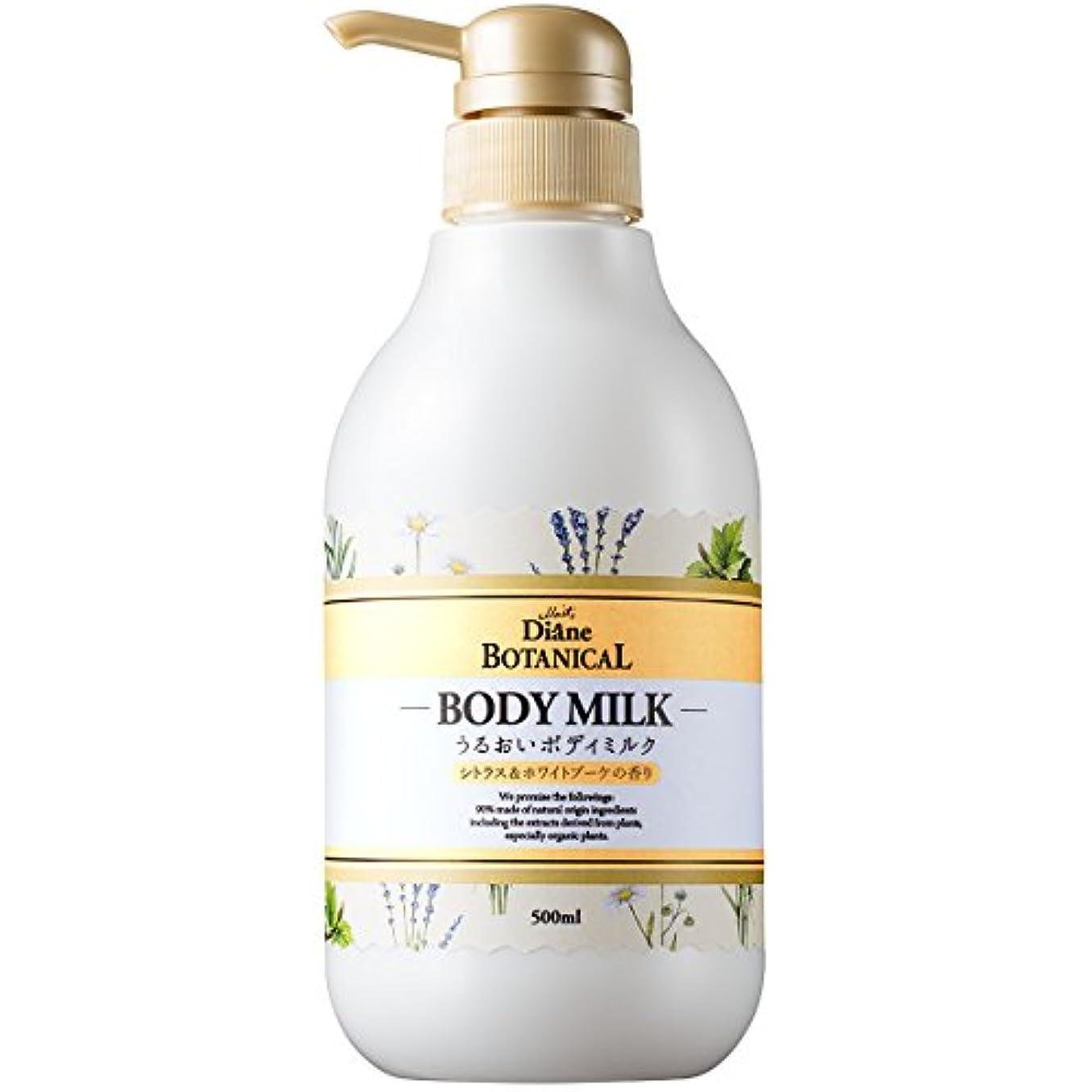 変動する溶けたエキスパートモイスト ダイアン ボタニカル ボディミルク シトラス&ホワイトブーケ 大容量 500ml
