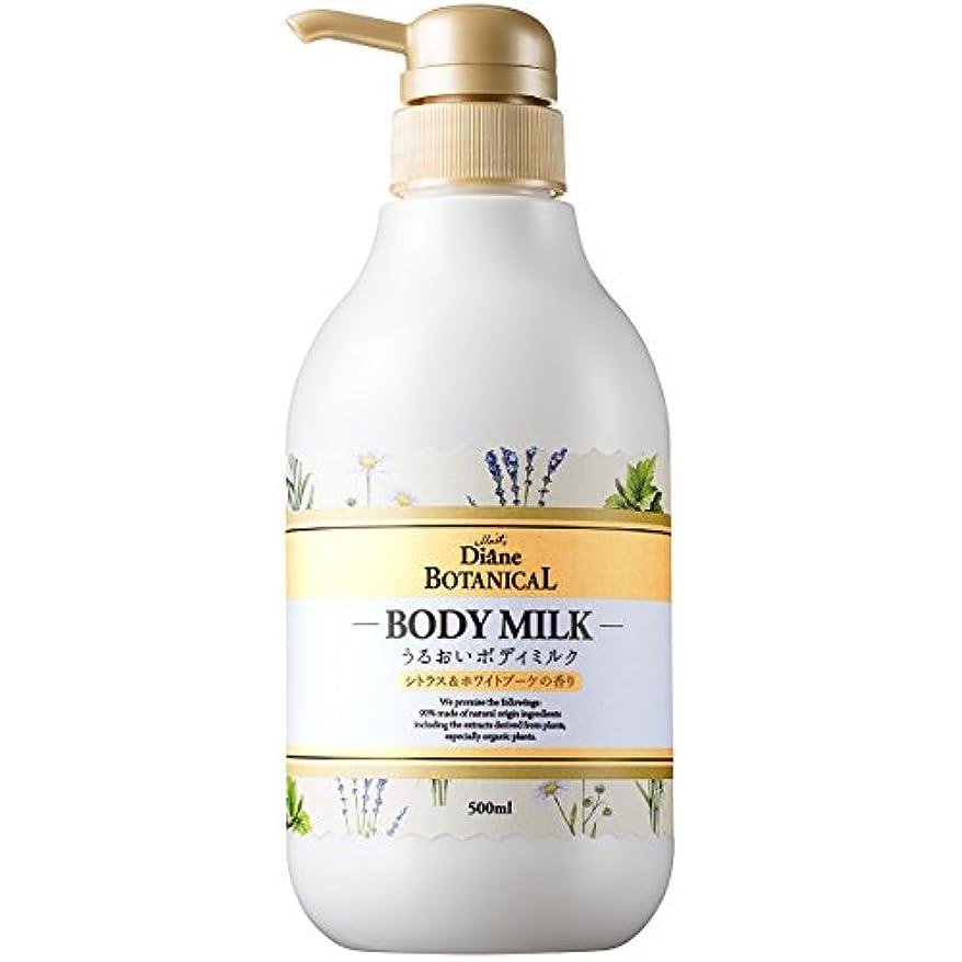 浴室トークン成果モイスト ダイアン ボタニカル ボディミルク シトラス&ホワイトブーケ 大容量 500ml