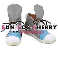 【サイズ選択可】コスプレ靴 ブーツ K-2501 VOCALOID 世末積雨雲 洛天依 男性27CM