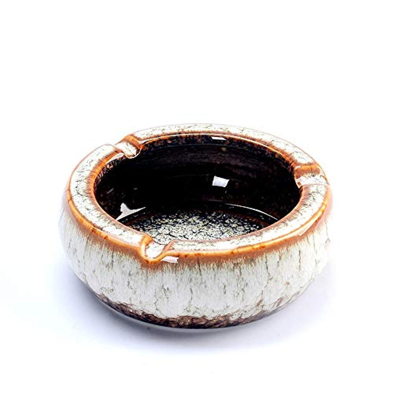 枕遺産相対性理論タバコ、ギフトおよび総本店の装飾のための灰皿円形の光沢のあるセラミック灰皿 (色 : 白)