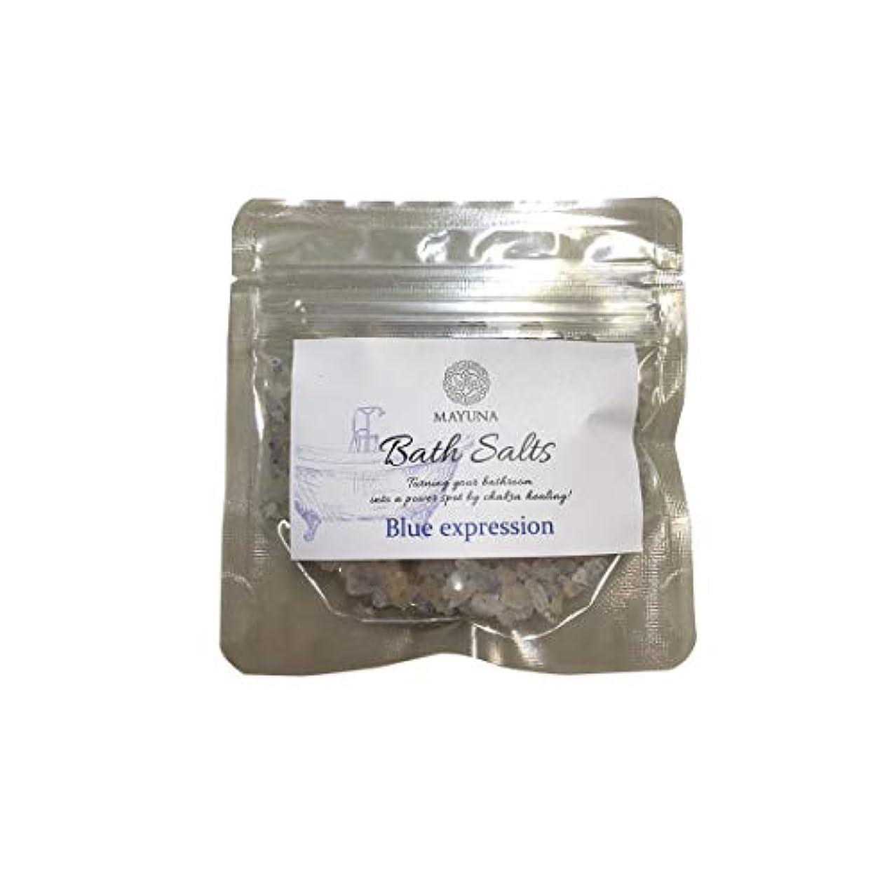 ポンペイ防水破裂Mayuna Bath Salts マユナバスソルト クリスタルフォーチュン 50g (ブルーエクスプレッション)