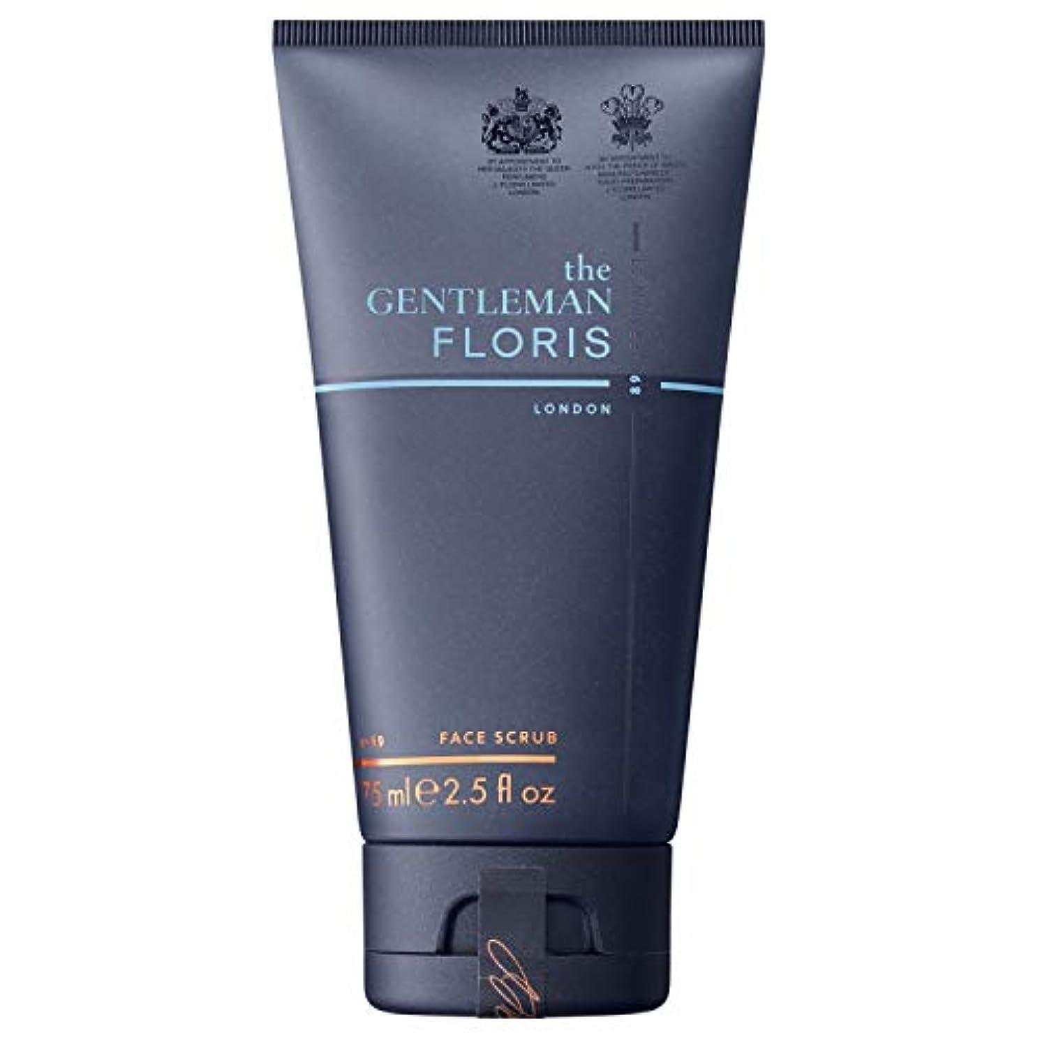 ポイントエジプト人意味[Floris] フロリスは紳士の顔スクラブ75ミリリットルをNo.89 - Floris No.89 The Gentleman Face Scrub 75ml [並行輸入品]