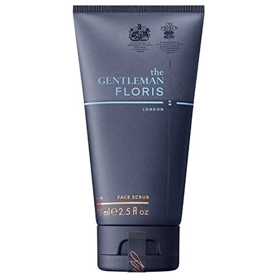 ミルバイオリン避けられない[Floris] フロリスは紳士の顔スクラブ75ミリリットルをNo.89 - Floris No.89 The Gentleman Face Scrub 75ml [並行輸入品]