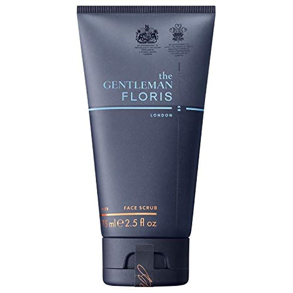 ピニオン気分が良いマニアック[Floris] フロリスは紳士の顔スクラブ75ミリリットルをNo.89 - Floris No.89 The Gentleman Face Scrub 75ml [並行輸入品]