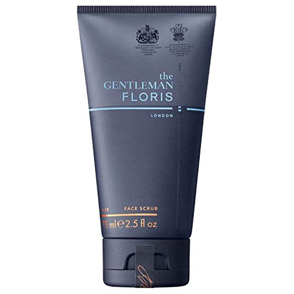 め言葉敬意を表する地図[Floris] フロリスは紳士の顔スクラブ75ミリリットルをNo.89 - Floris No.89 The Gentleman Face Scrub 75ml [並行輸入品]