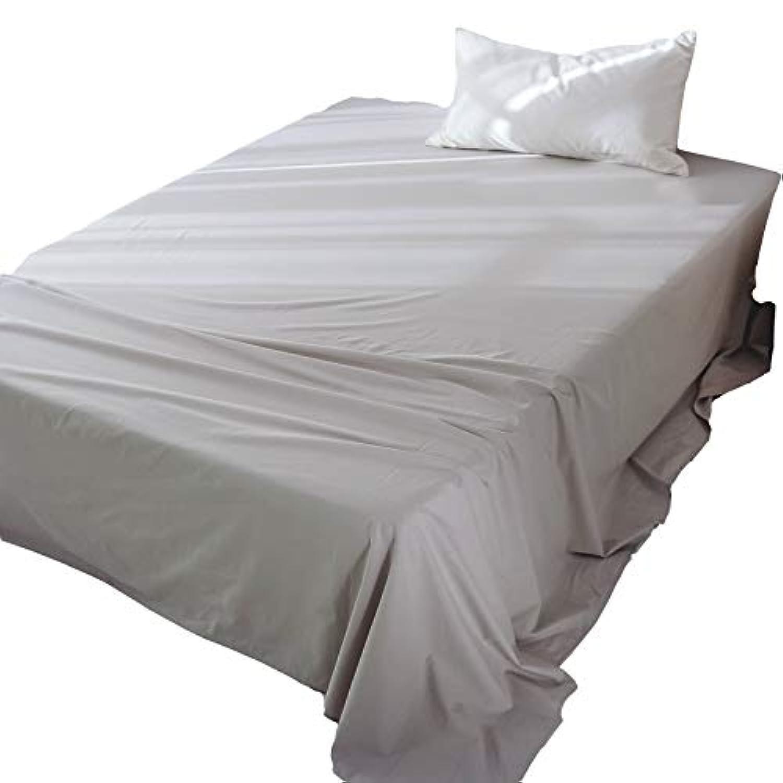 フラットシーツ クイーン オーガニックコットン洗いざらしの綿100% 敷布団用 抗菌 防臭加工 敷きシーツ グレー