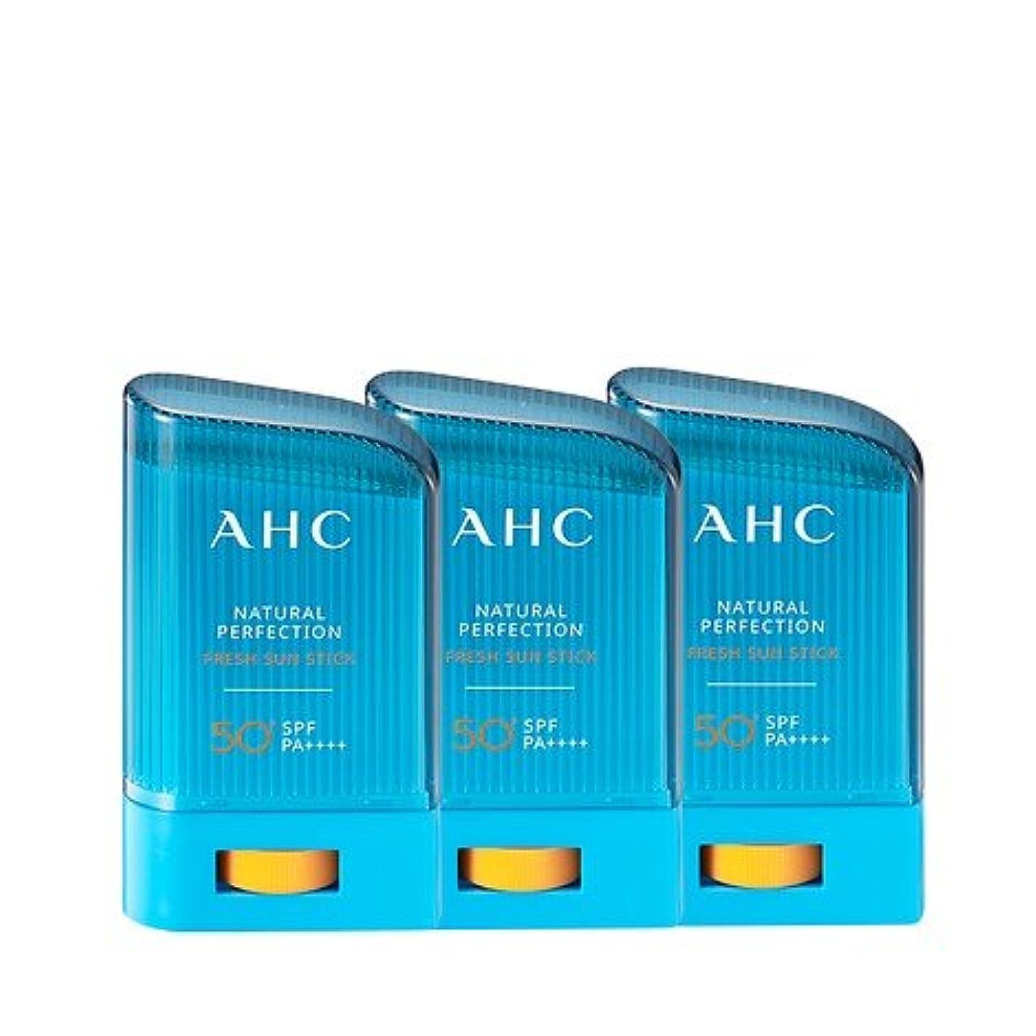 残忍なベルベット国歌AHC Natural perfection fresh sun stick 14g× 3個 ナチュラルパーフェクション フレッシュサンスティック [並行輸入品]