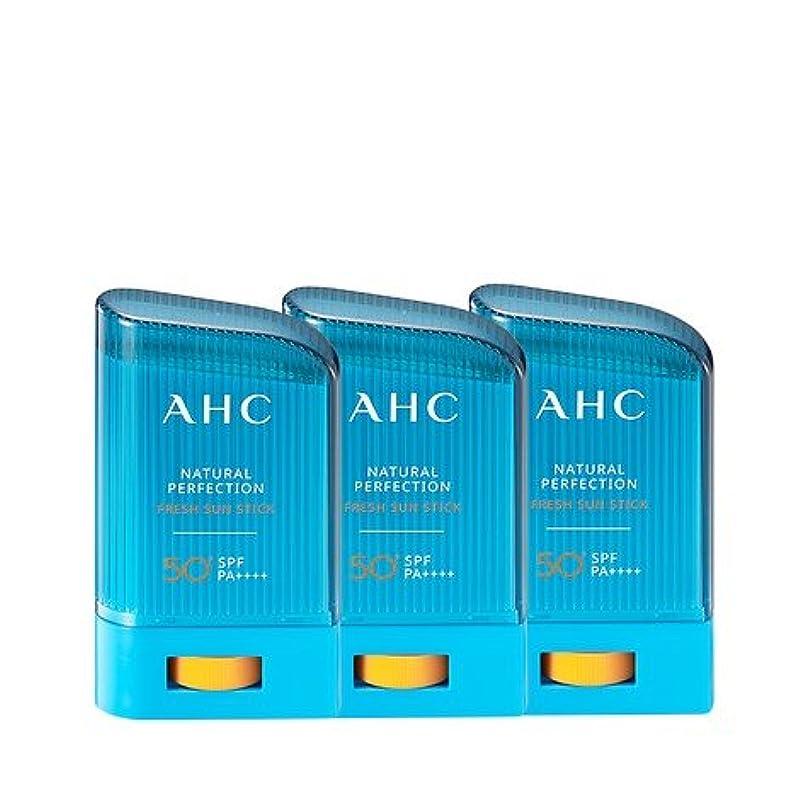 変数談話転用AHC Natural perfection fresh sun stick 14g× 3個 ナチュラルパーフェクション フレッシュサンスティック [並行輸入品]