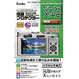 Kenko 液晶保護フィルム 液晶プロテクター FUJIFILM X-A2用 KLP-FXA2