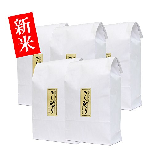 快気祝い・内祝いのお返しに【新米・玄米】新潟米コシヒカリ 25kg(5kg×5袋) [新潟産こしひかり]