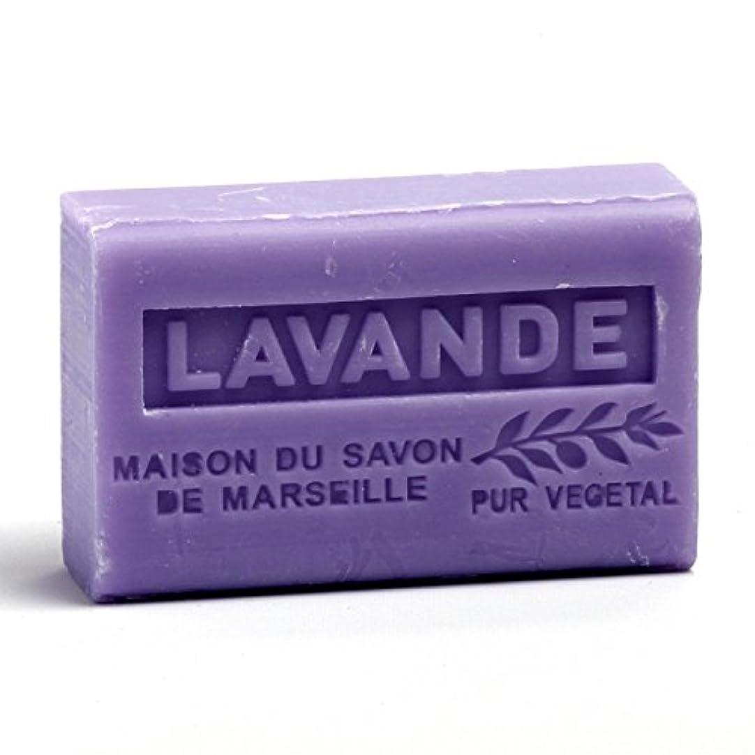 タップ餌送ったSavon de Marseille Soap Lavender Shea Butter 125g