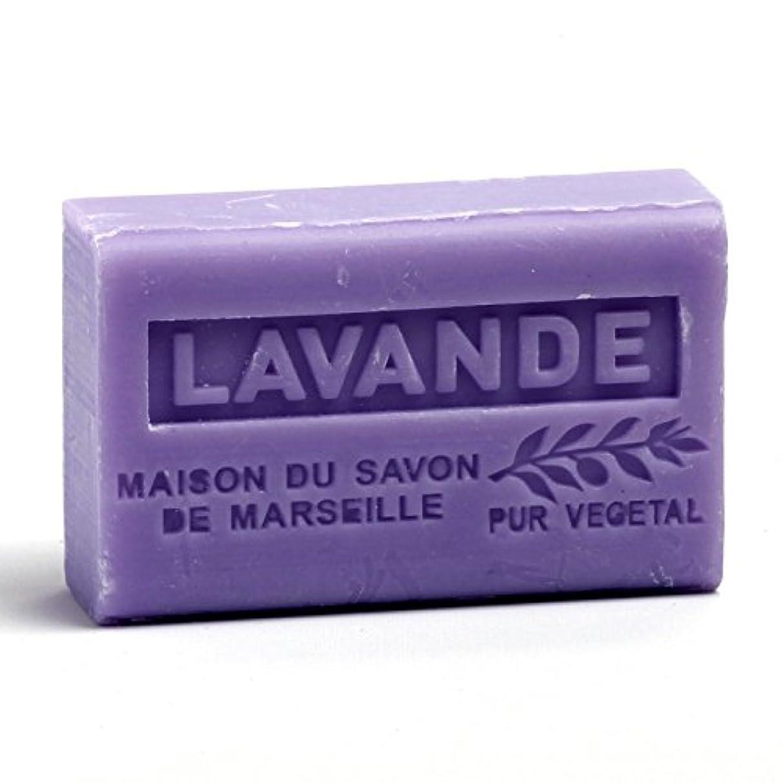 粉砕する小康アパルSavon de Marseille Soap Lavender Shea Butter 125g