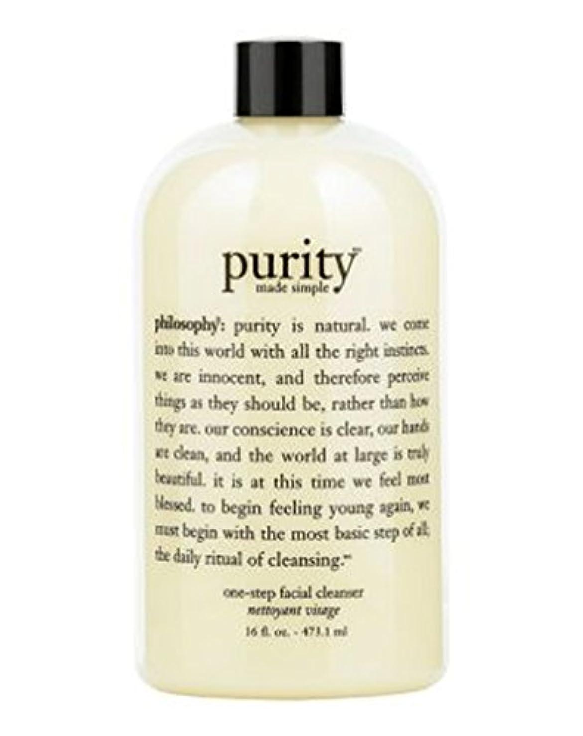 代表するボタン割り当てphilosophy purity made simple 3-in-1 cleanser for face and eyes 480ml - 哲学純度は、顔や目480ミリリットルのための簡単な3イン1クレンザーを作りました (Philosophy) [並行輸入品]
