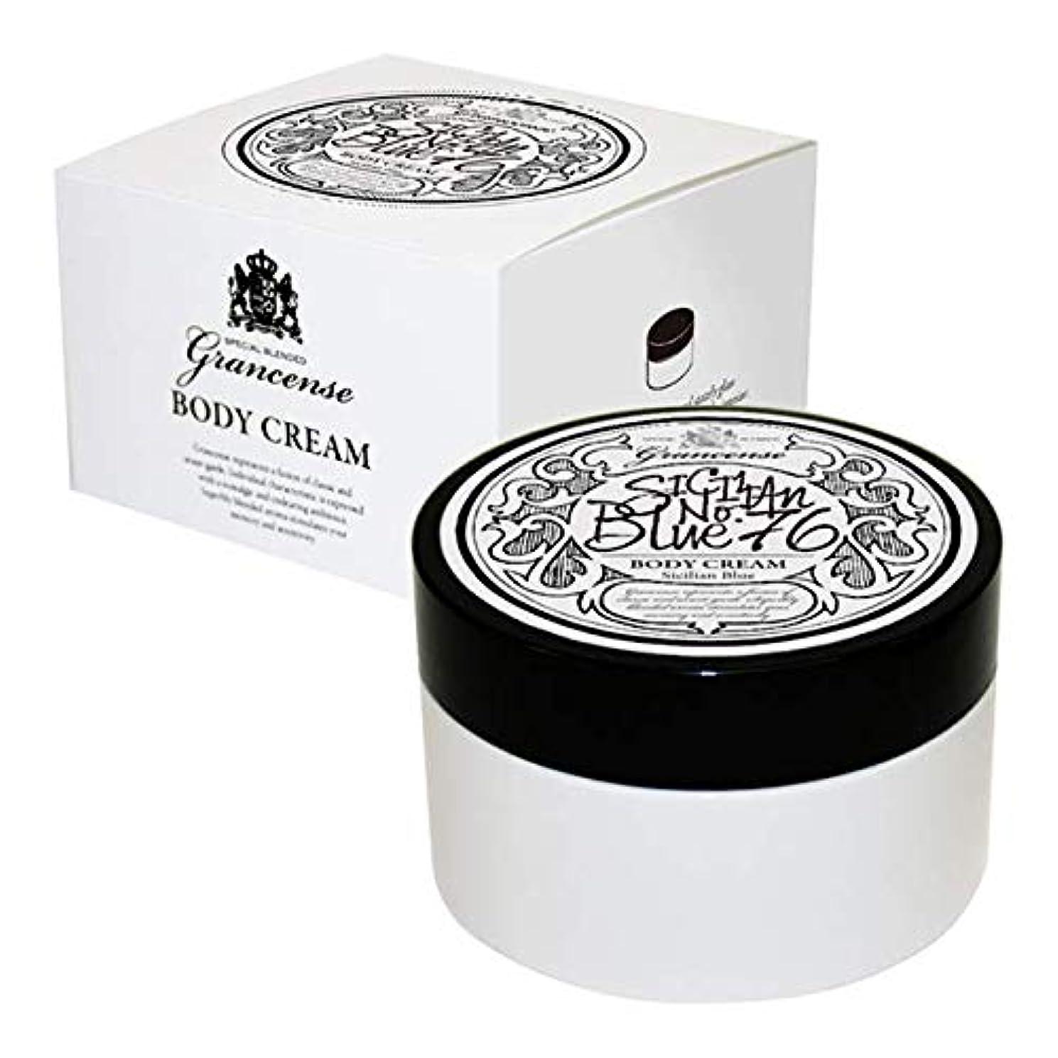 反乱スリチンモイ折るグランセンス ボディークリーム シチリアンブルー 100g (保湿クリーム ユニセックス 日本製 オーガニック植物エキス配合)
