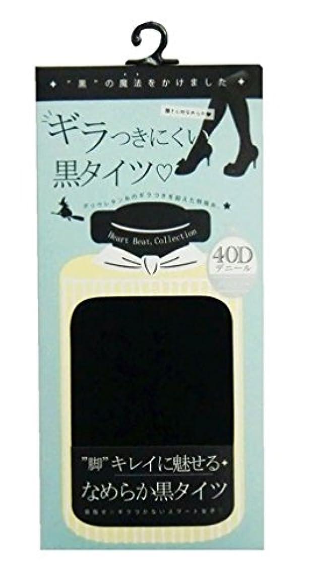 敬孤独多様体(テカらない)ギラつきにくい黒タイツ 40D 黒 M~L