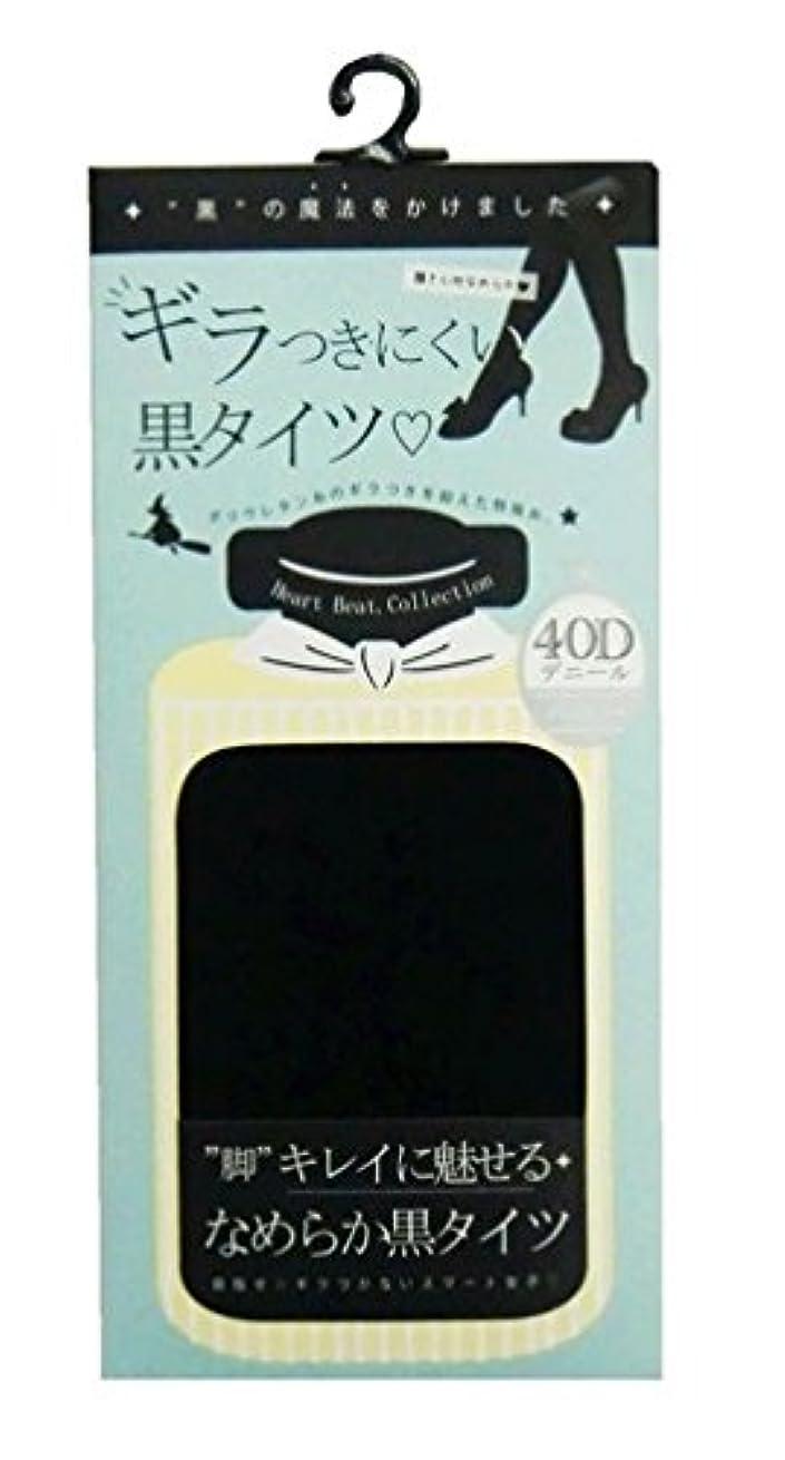 櫛くさび注目すべき(テカらない)ギラつきにくい黒タイツ 40D 黒 M~L
