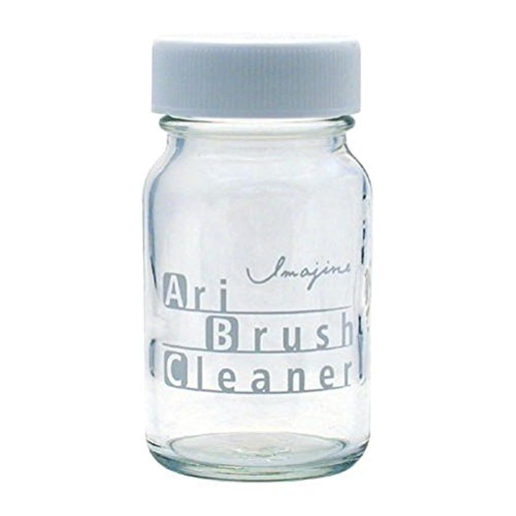 医薬散らすスピリチュアルABCボトル