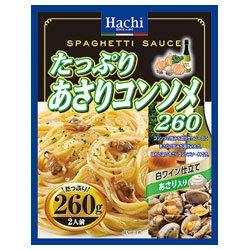 ハチ食品 たっぷりあさりコンソメ260 260g×24個入×(2ケース)