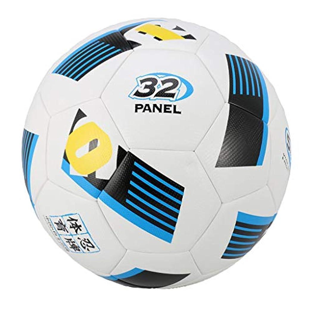 ピジントレーニングネックレットTachiuwa の公式の標準サイズ5のサッカーボールの防水サッカーボール - 青 - 青