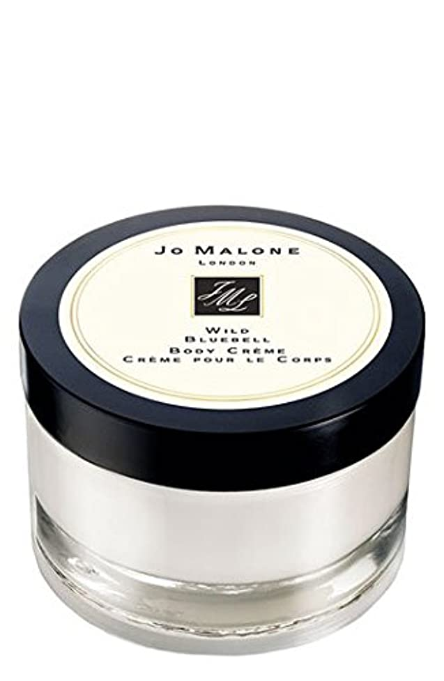 誇張する詩媒染剤ジョーマローン ワイルド ブルーベル 5.9 oz (177ml) ボディー クリーム