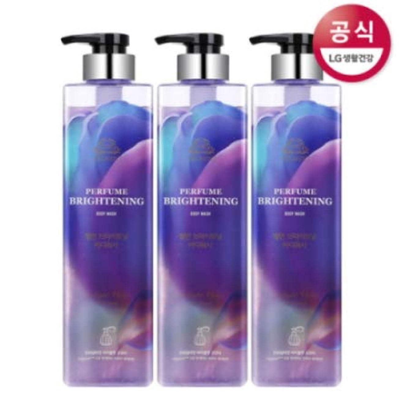 つま先助言する青[LG HnB] On the Body Belman Perfume Brightening Body Wash / オンザボディベルモンパフュームブライトニングボディウォッシュ680mlx3個(海外直送品)