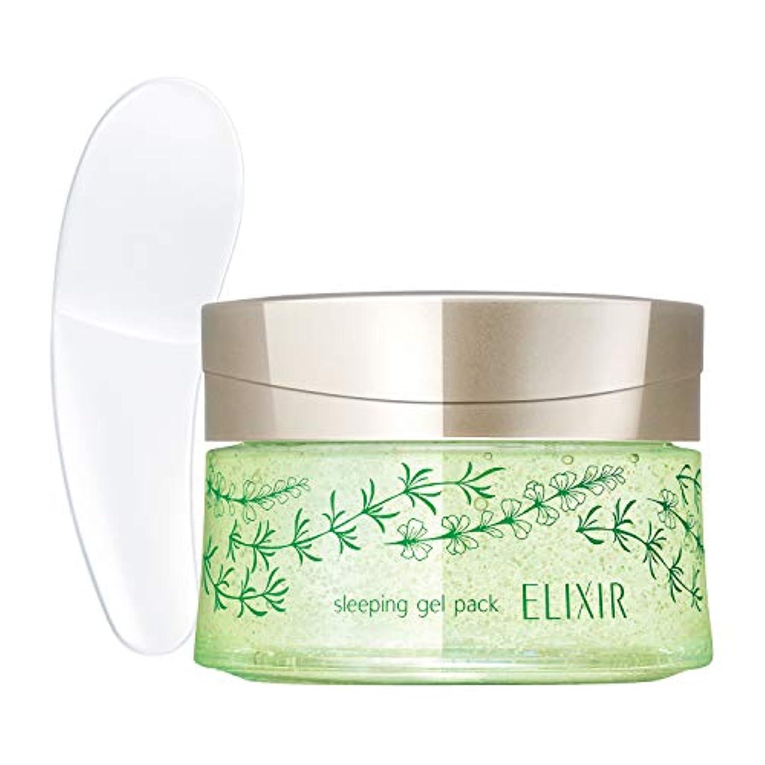 農業の巨人広範囲エリクシール(ELIXIR) スリーピングジェルパック WN フェイスパック 限定品(ナイトグリーンアロマの香り) 105g