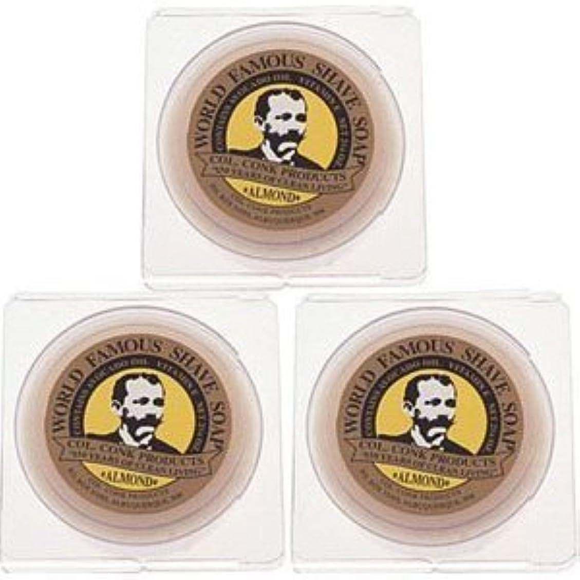個人的に勘違いする意義Col. Conk World's Famous Shaving Soap Almond * 3 - Pack * Each Net Weight 2.25 Oz by Colonel Conk [並行輸入品]