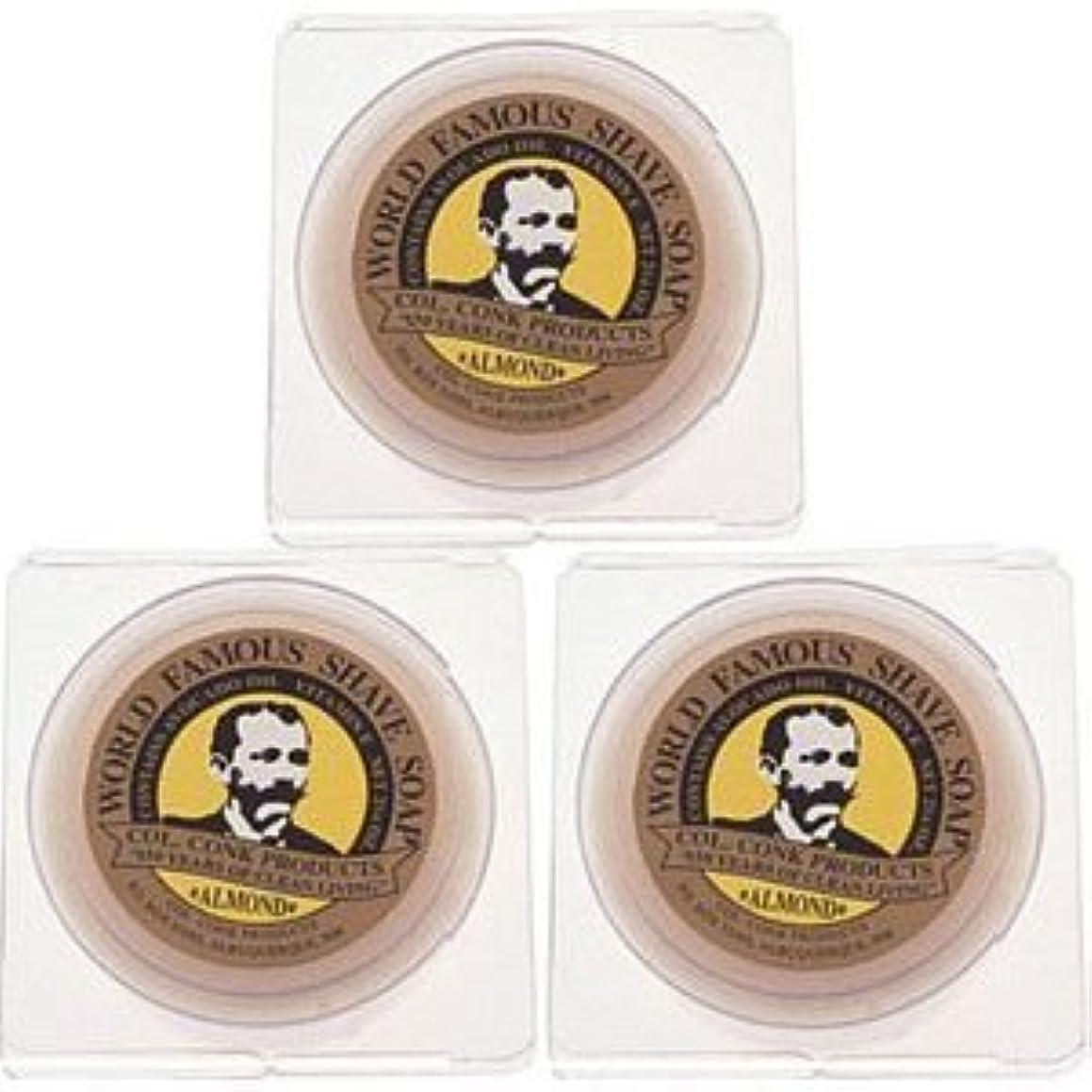 悪名高い引き付ける自発的Col. Conk World's Famous Shaving Soap Almond * 3 - Pack * Each Net Weight 2.25 Oz by Colonel Conk [並行輸入品]