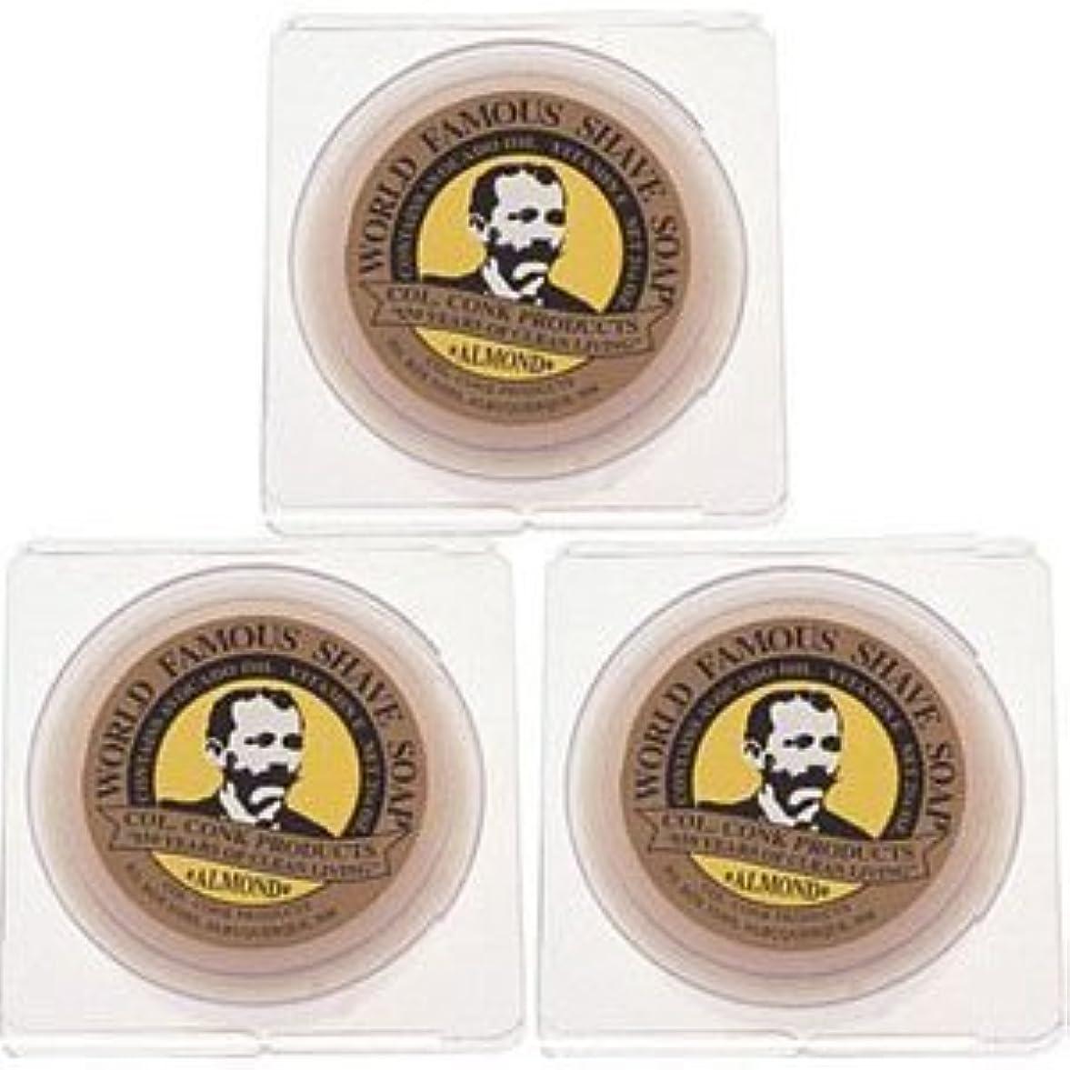 推進負を必要としていますCol. Conk World's Famous Shaving Soap Almond * 3 - Pack * Each Net Weight 2.25 Oz by Colonel Conk [並行輸入品]