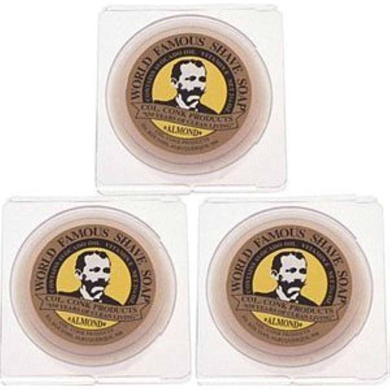 放射性補充最も早いCol. Conk World's Famous Shaving Soap Almond * 3 - Pack * Each Net Weight 2.25 Oz by Colonel Conk [並行輸入品]