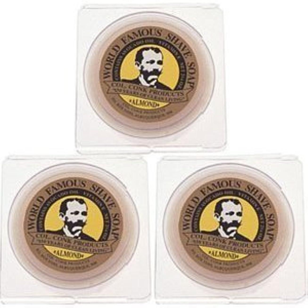 アサート正直コンプリートCol. Conk World's Famous Shaving Soap Almond * 3 - Pack * Each Net Weight 2.25 Oz by Colonel Conk [並行輸入品]