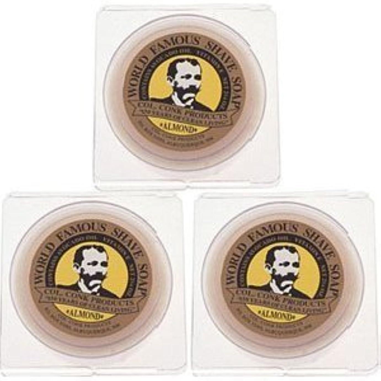 におい増加する壁Col. Conk World's Famous Shaving Soap Almond * 3 - Pack * Each Net Weight 2.25 Oz by Colonel Conk [並行輸入品]