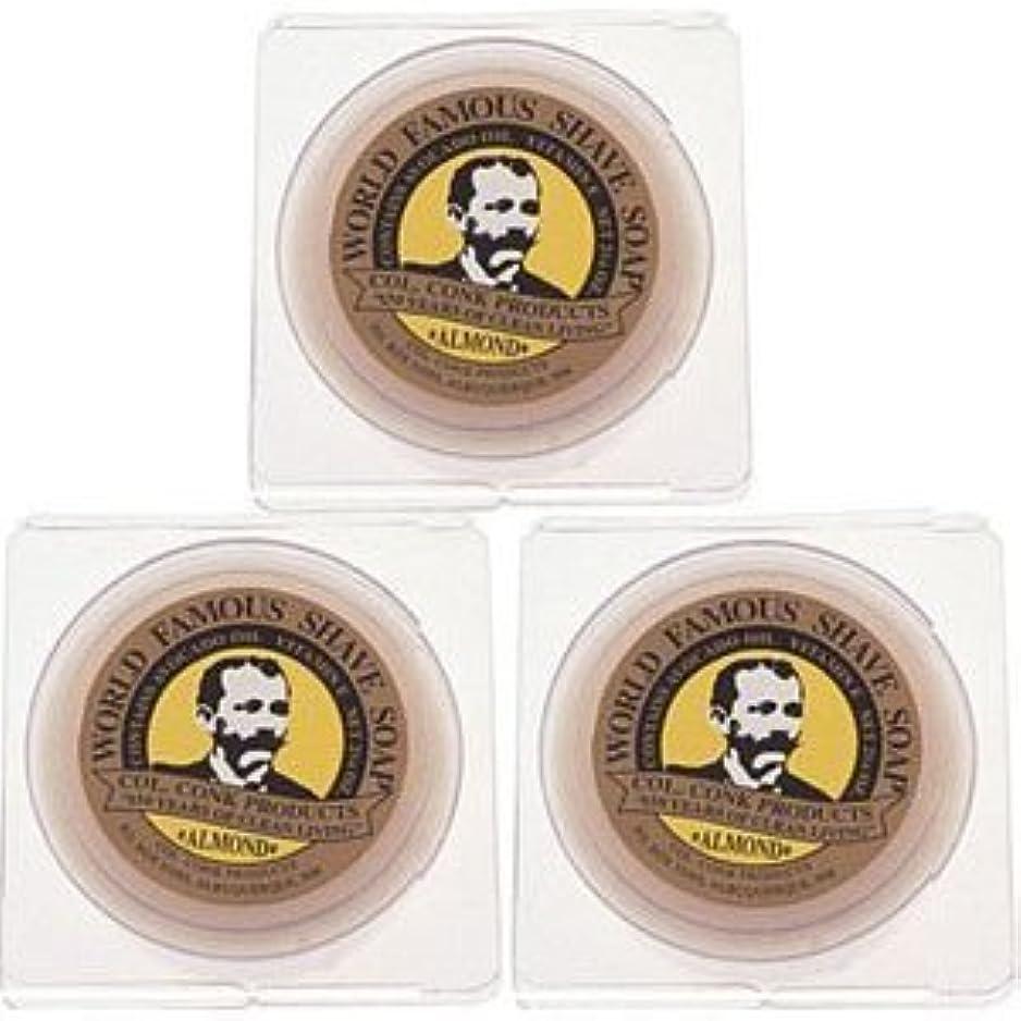 取り壊すれるトレードCol. Conk World's Famous Shaving Soap Almond * 3 - Pack * Each Net Weight 2.25 Oz by Colonel Conk [並行輸入品]