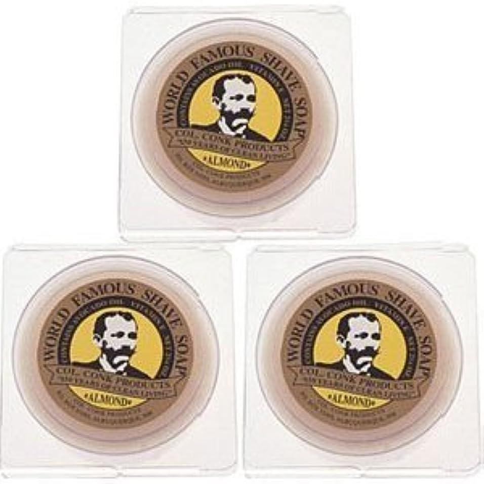 解くノミネートストライプCol. Conk World's Famous Shaving Soap Almond * 3 - Pack * Each Net Weight 2.25 Oz by Colonel Conk [並行輸入品]