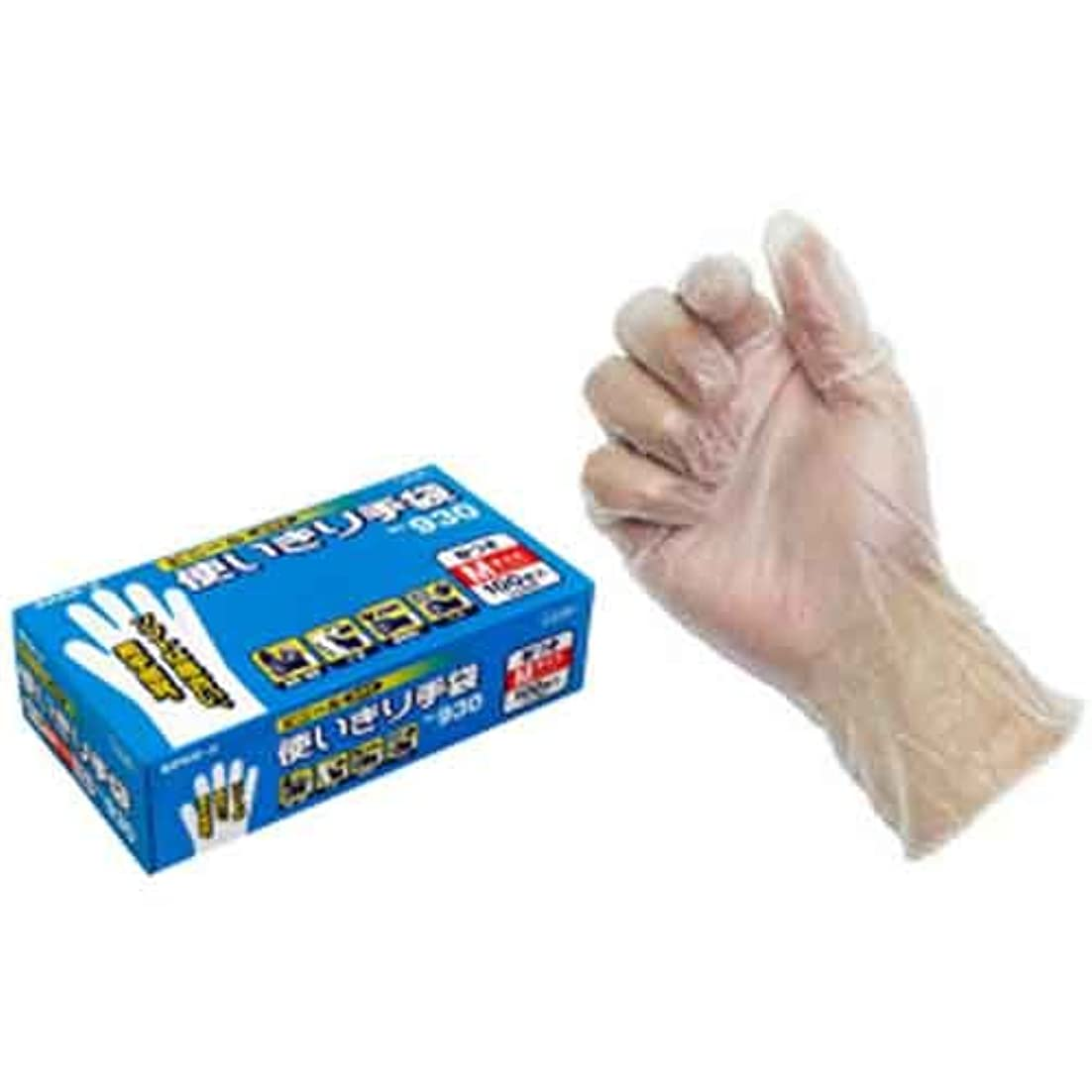 安全性貫入液体ビニール使いきり手袋(粉付)100枚入(箱) 930 M