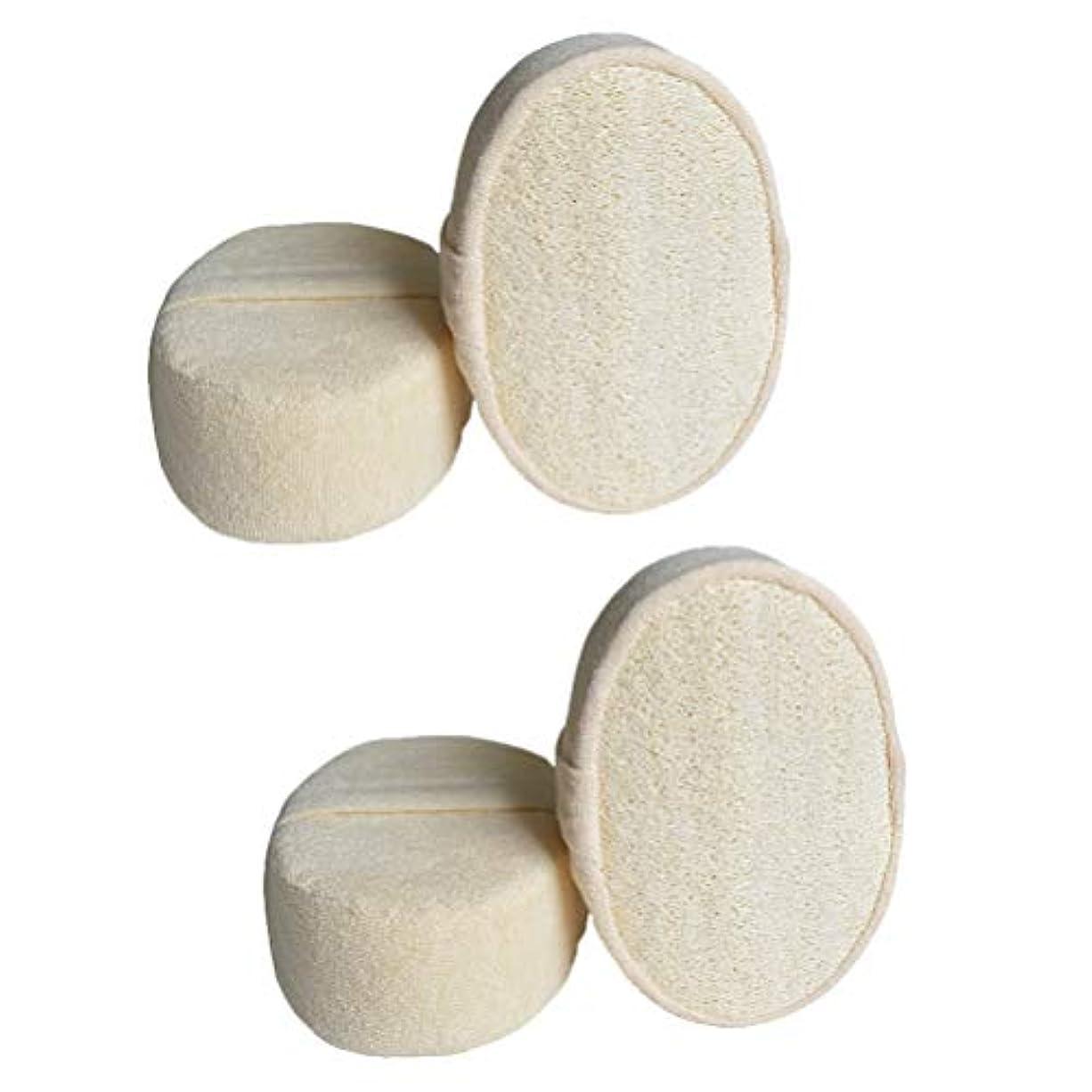 に勝る考慮絡まるHealifty 4ピース剥離剥離剤パッドloofaスポンジスクラバーブラシ用風呂スパシャワー