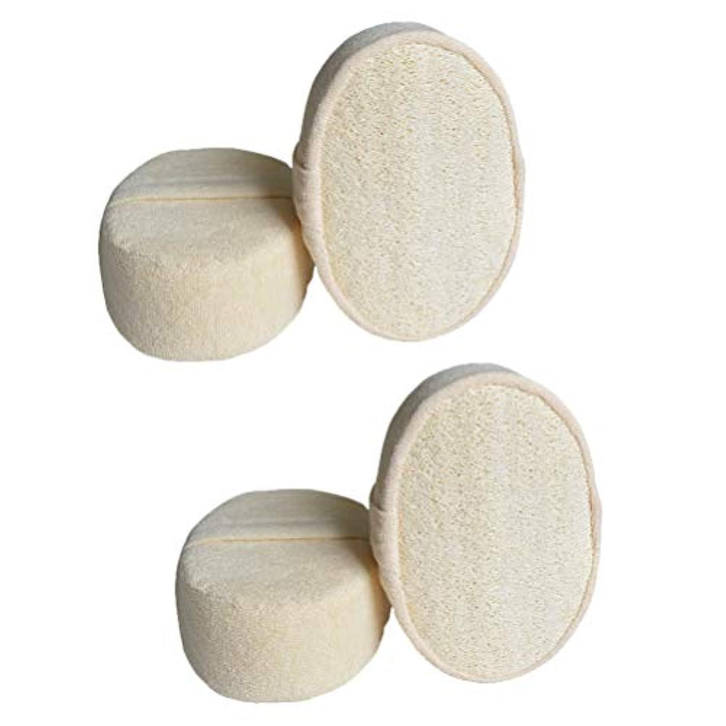 悪名高いフォーク設計Healifty 4ピース剥離剥離剤パッドloofaスポンジスクラバーブラシ用風呂スパシャワー