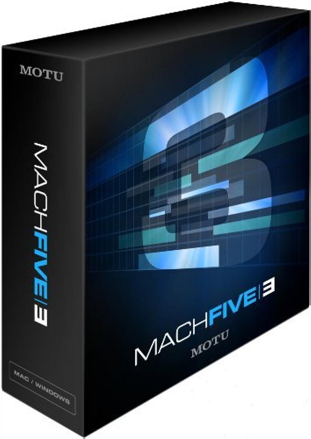 六月モールス信号拡散する◆MOTU MACHFIVE 3 ソフトウェア?サンプラー 『並行輸入品』 ◆モツ◆