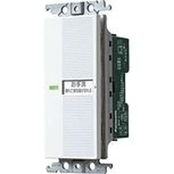 パナソニック(Panasonic) 埋込電子トイレ換気スイッチ 照明・換気扇連動形 WTC5383W