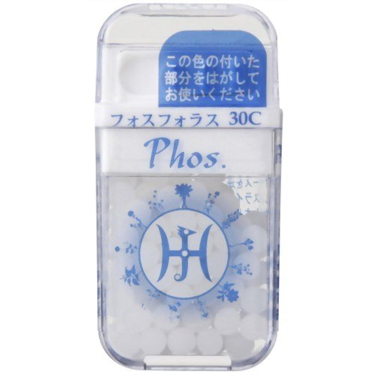すずめ田舎者活性化するホメオパシージャパンレメディー Phos.  フォスフォラス 30C (大ビン)