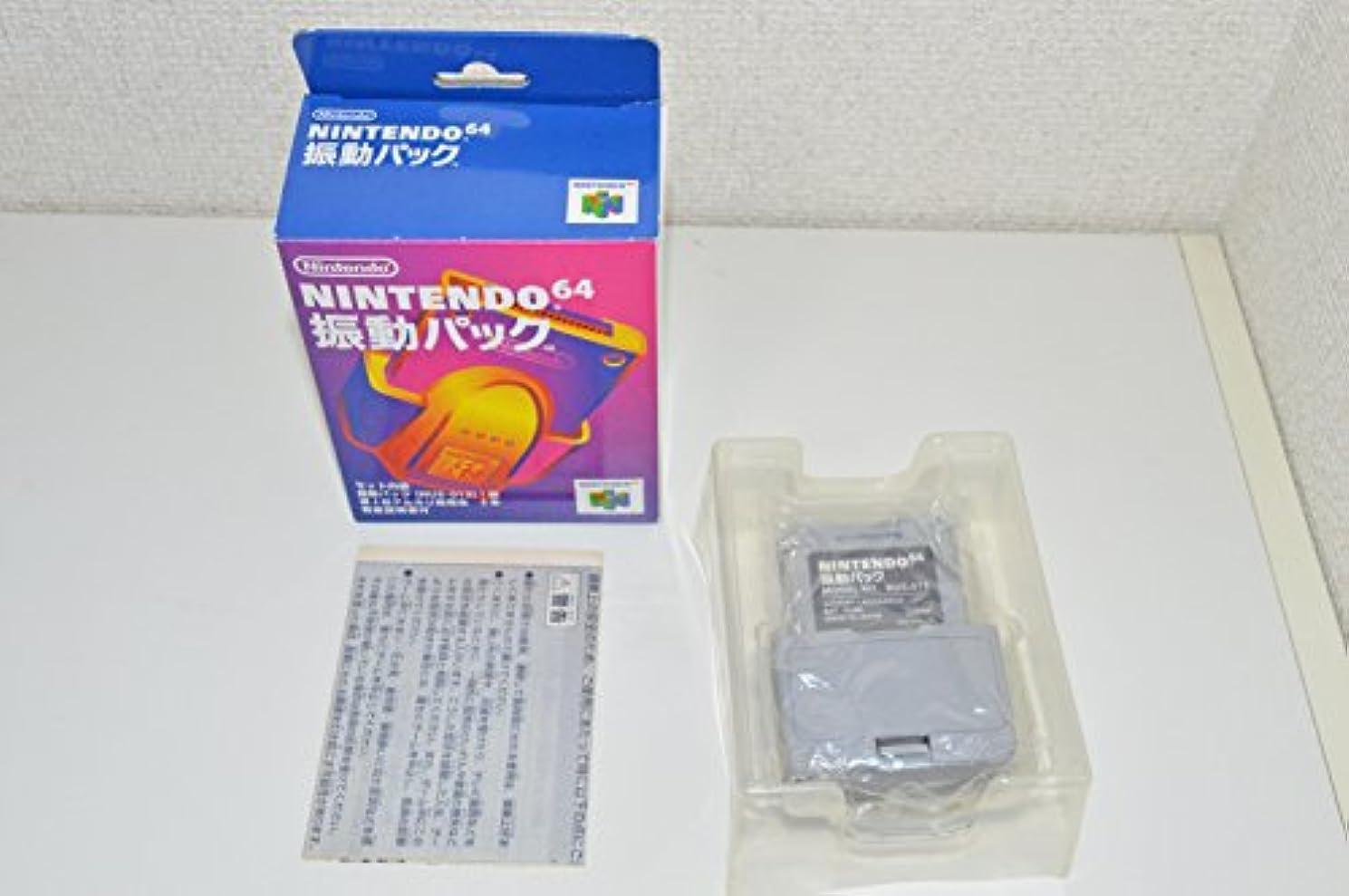 種類猛烈な消防士振動パック N64