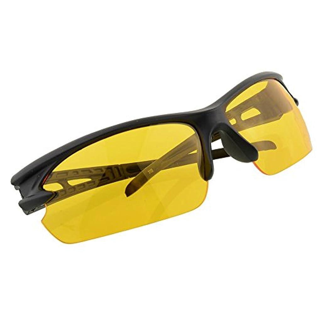 受信機ノーブル財産JWBOSS 自転車のためのナイトビジョンメガネ サングラス 自転車のための黄色のナイトビジョンメガネ PCレンズ、プラスチックフレーム。 UV 400枚の保護レンズ 紫外線からあなたを保ちます。