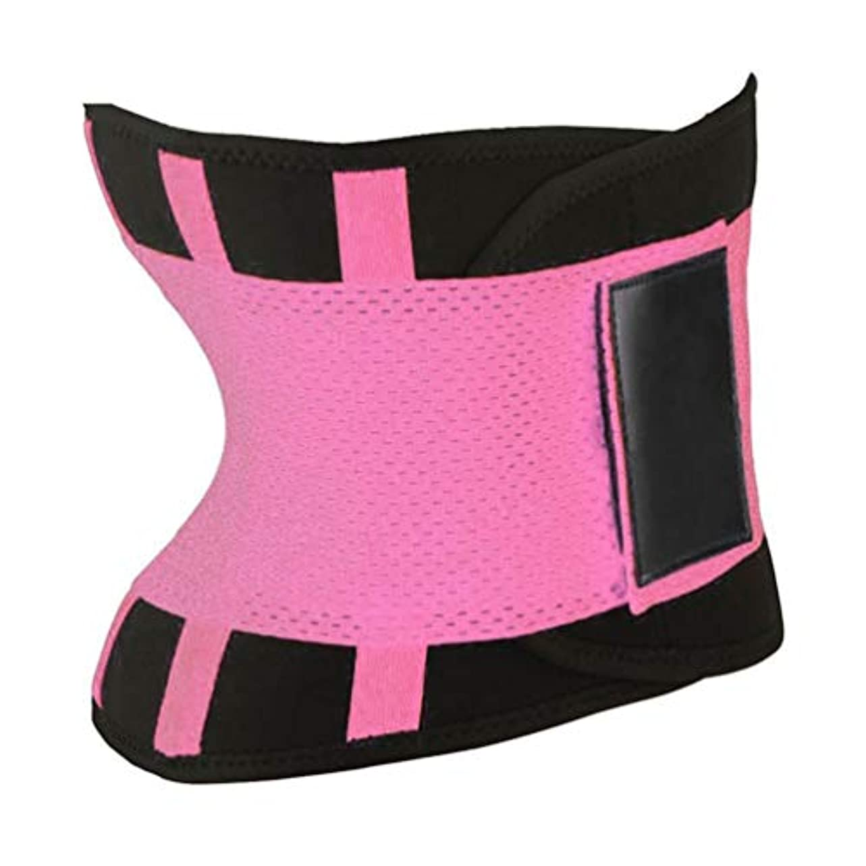 アクセスカーペット無し快適な女性ボディシェイパー痩身シェイパーベルトスポーツ女性ウエストトレーナーニッパー制御バーニングボディおなかベルト - ピンクM
