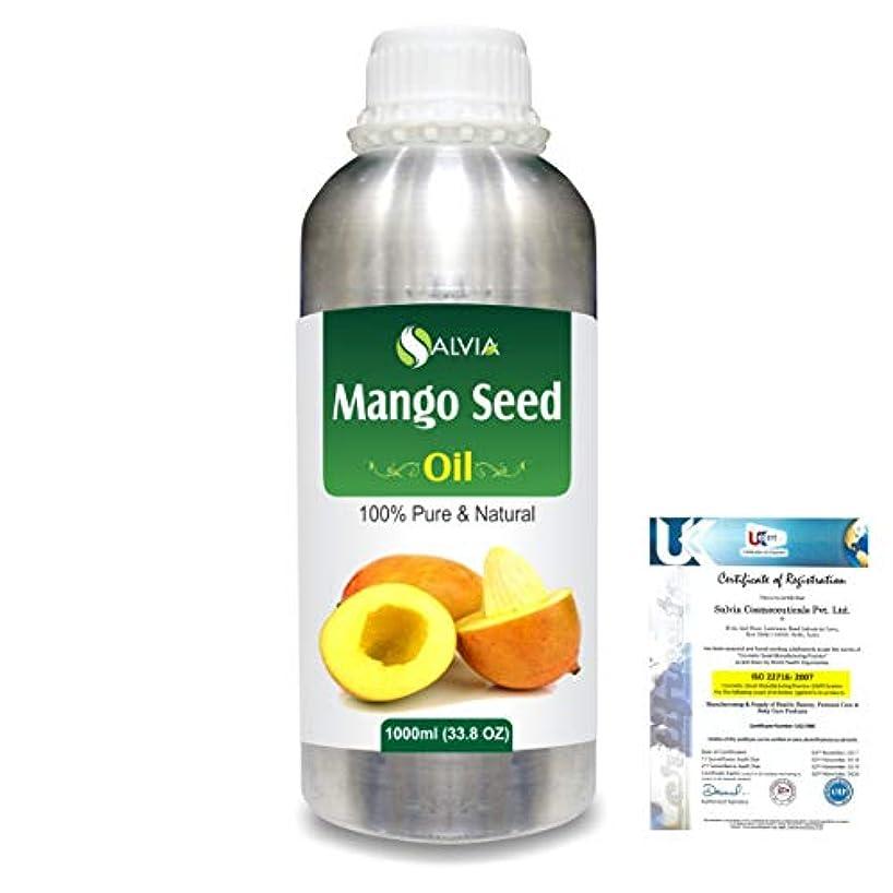 発表魔術師商業のMango Seed (Mangifera indica)100% Natural Pure Carrier Oil 1000ml/33.8fl.oz.