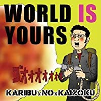 WORLD IS YOURS (ワールドイズユアーズ)