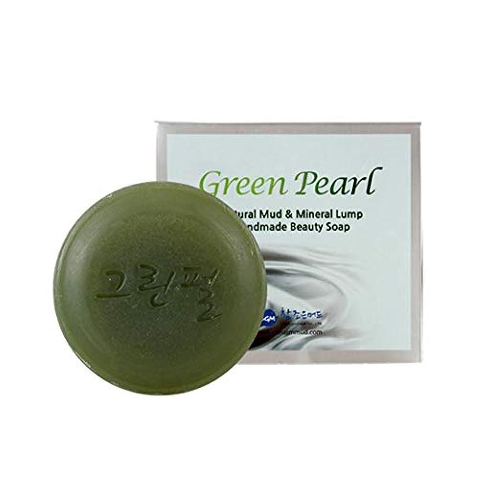 つぼみプロトタイプ皮肉な[Charmmud] グリーンパール せっけん スキンケア ミネラル 手作り美容 石鹸 [並行輸入品]