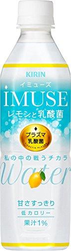 キリン iMUSE(イミューズ) レモンと乳酸菌 500mlPET×24本
