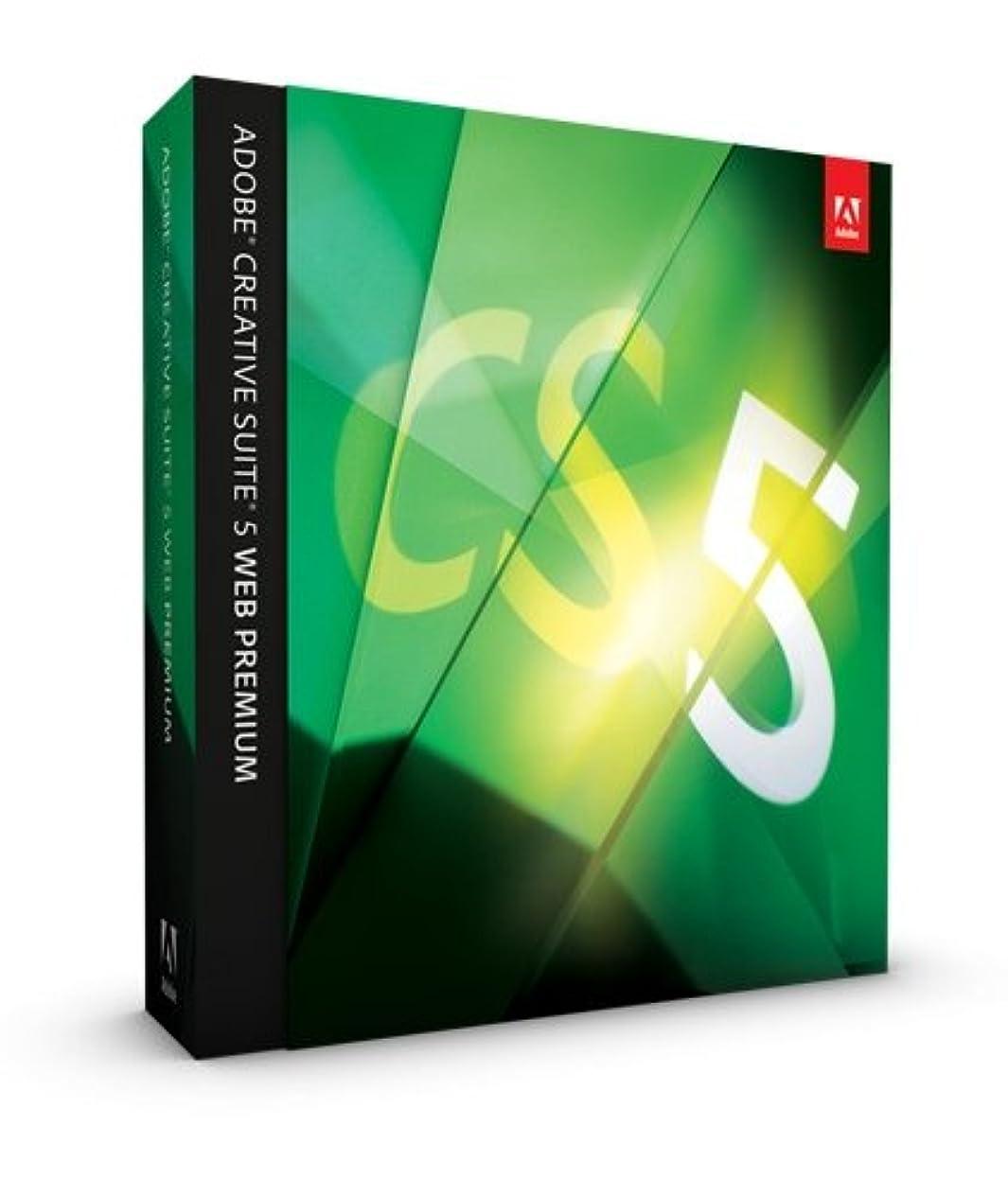 ピアースつぼみぎこちないAdobe Creative Suite 5 Web Premium Macintosh版 (旧製品)