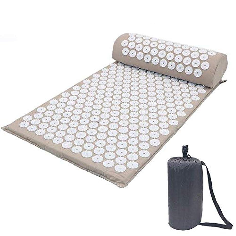 専らカンガルー約束する鍼Massageマッサージパッド指圧パッド-枕ケース、マッサージウェルネスリラクゼーション効果的で簡単な治療システム痛みと神経質のヨガマット,Grey
