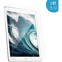 Oittm iPad 9.7 フィルム 2枚入り 強化ガラス 液晶保護フィルム 0.3mm 高透過率 気泡ゼロ 硬度9H 2018/2017 新型 iPad Pro 9.7/Air2/Air/New iPad 9.7インチ 専用 ガラスフィルム